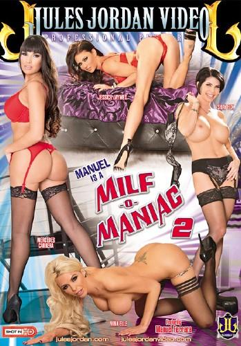 Мануэль МамкоМаньяк #2 / Manuel Is A MILF-O-Maniac #2