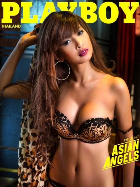 Playboy Special. Asian Angels #1 (2015/Thailand)