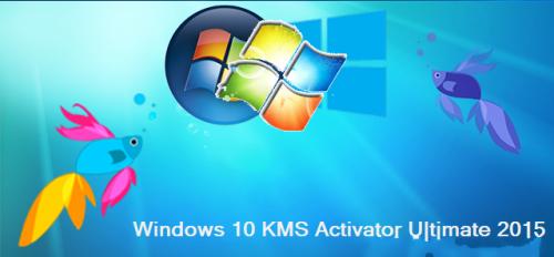6 популярных активаторов 2015 года-для активации Windows XP/7/8/8,1/10