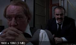 Оскорбление (1972) BDRip 1080p