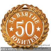 http://i71.fastpic.ru/thumb/2015/0517/bf/d92ea8b7b28afc930d1740f7350c75bf.jpeg