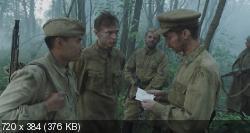 Дорога на Берлин (2015) DVDRip | Лицензия
