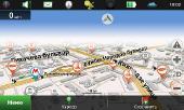 Навител Навигатор / Navitel navigation 9.4.0.0 (Windows Mobile)