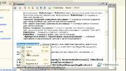 Видеоуроки по программе 1С: Зарплата и Управление Персоналом (2011-2014) WEBRip