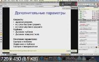 Любовь Богданова. Особая техника осознанного энергетического дыхания (2013/PCRec)