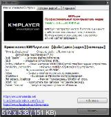 The KMPlayer 3.9.1.136 Repack by cuta