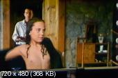 ����������� ������ / Amour fou (1993) VHSRip | MVO