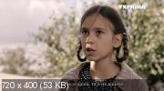 Провидица (Джуна) [1-12 серии из 12] (2015) SATRip-AVC от Files-x