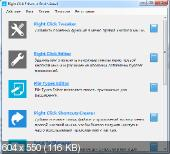 Right Click Enhancer Professional 4.3.6.0 + Portable