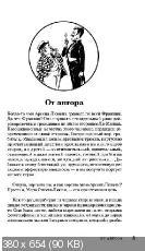Серия - «Игры разума» в 3 книгах (2015) PDF