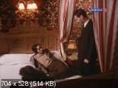 �������, ������� �� ����� / The Woman He Loved (1988) SATRip | MVO