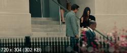 Убить гонца (2014) HDRip | Лицензия