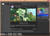 Krita 2.9.4.7 - редактор графики