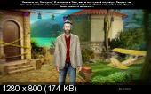 Тайны Тьмы: Цветок Теней. Коллекционное издание (2014) PC