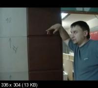 Технология производства мягких стеновых панелей (2015/CAMRip/Rus)