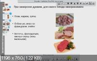 ����� ��������. ���������: ������� ����� (2015/PCRec/Rus)