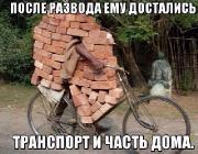 Фотоподборка '220V' 13.06.15