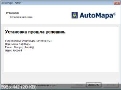 AutoMapa v6.20.0(2741) EU/PL-1606 (Windows Mobile/WinCE/Windows/Rus/ML)