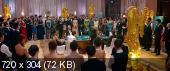�� ������ � ����� 2 / Ao Men feng yun 2 (2015) HDRip | VO