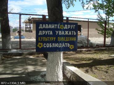 http://i71.fastpic.ru/thumb/2015/0618/28/baa47c6886a79d1fea7fbbeb3f96f428.jpeg