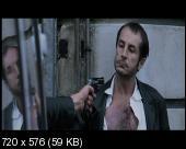 ��������� / Gangsters (2002) DVD9 | DUB