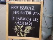 Смешные надписи и маразмы (20.06.15)