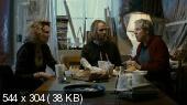 Инспектор Ван Ветерен: Карамболь / Van Veeteren: Carambole (2005) DVDRip | VO