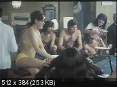 Молодой и здоровый, как роза / Mlad i zdrav kao ruza (1971) DVDRip | VO