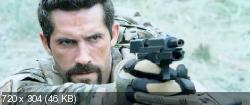 Война волков (2015) HDRip | L1