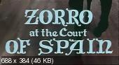����� � ������� ��������� / Zorro alla corte di Spagna (1962) DVDRip | VO | SATKUR