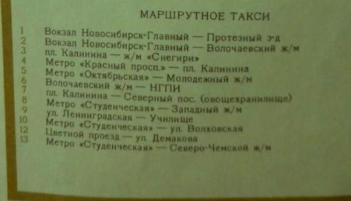 http://i71.fastpic.ru/thumb/2015/0623/82/864f857a352f696fa614f99bf9d68a82.jpeg