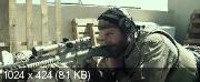 ������� / American Sniper (2014) BDRip-AVC   60 fps