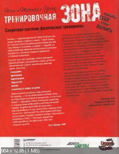http://i71.fastpic.ru/thumb/2015/0625/4c/a93fb4043028458d0723dbfb46a5f14c.jpeg