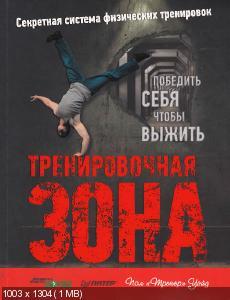 http://i71.fastpic.ru/thumb/2015/0625/b4/226e47b01beaa048a3f3dc5f05be6cb4.jpeg