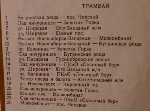 http://i71.fastpic.ru/thumb/2015/0626/25/4d5a76dcd41852840e6f30a8c7f5d325.jpeg
