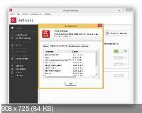 Avira Antivirus Free 2015 15.0.11.574 [Ru]