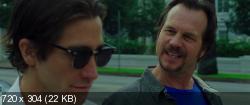 Стрингер (2014) HDRip | P