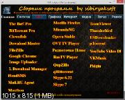 Сборник Portable программ v.01.07 (x86/64) (2015) PC by sibiryaksoft