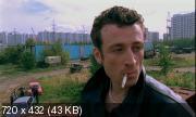Бригада [1-15 серии из 15] (2002) DVDRip | 60 fps