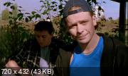 ������� [1-15 ����� �� 15] (2002) DVDRip | 60 fps