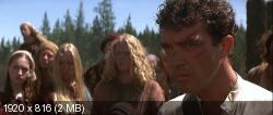 the 13th warrior by john mctiernan and michael crichton is a close depiction of anglo saxon society Find and save ideas about the 13th warrior on pinterest el guerrero nº 13 (the warrior) - john mctiernan based on a michael crichton book.