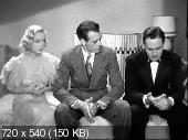 Серенада трех сердец / Design for Living (1933) DVDRip
