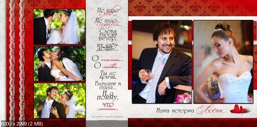Подписи к фото свадьбы дочери