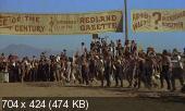 ��� ���� �������, ��� ���� ���� / Un autre homme, une autre chance (1977) DVDRip