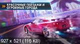 [Android] Asphalt 8: На взлёт - v2.0.0j (2015) [Гонки, RUS]