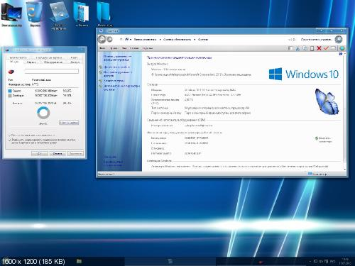 Win 10 x64 Enterprise ( AeroGlass-Face ) by Bella. ( TEST-VERSION )