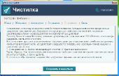 http://i71.fastpic.ru/thumb/2015/0722/5f/931a776b4e5b6e3e2b6b657e38fa7f5f.jpeg