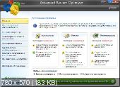 Advanced System Optimizer 3.9.3636.16647 Final