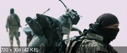 Монстры 2: Тёмный континент (2014) HDRip | iTunes