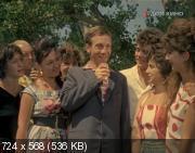 ��� ����� (1962) SATRip-AVC